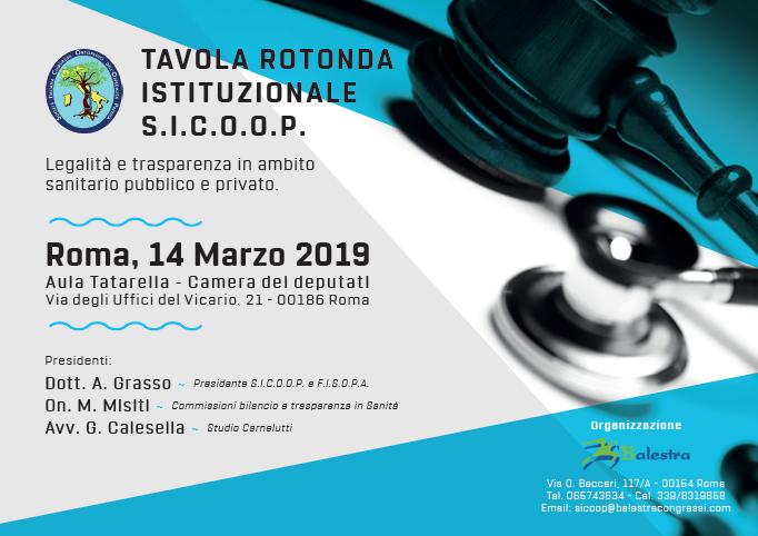 Roma, il 14 marzo la tavola rotonda della SICOOP su legalità e trasparenza in ambito sanitario